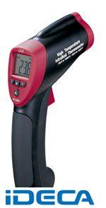 JL01401 赤外線放射温度計