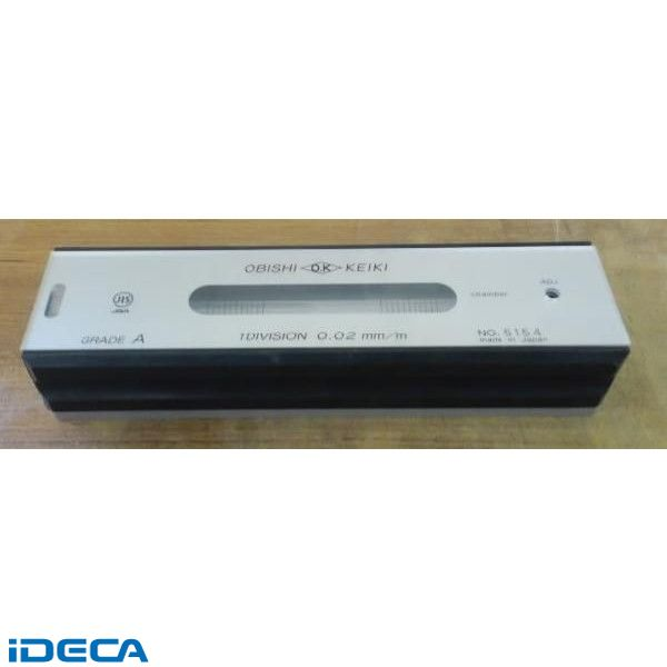 JV17961 精密平形水準器 JIS B7510 A級 呼び300 感度0.05【送料無料】