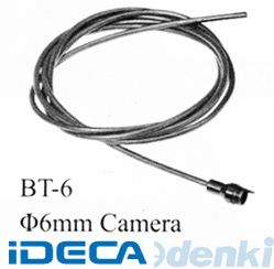 KM11969 ビデオスコープ BS-100用カメラ 直径6mm