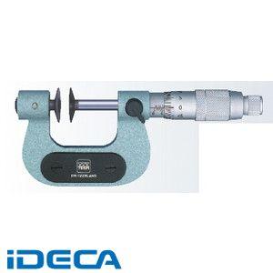 KU83135 外側マイクロメーター 歯厚マイクロメーター