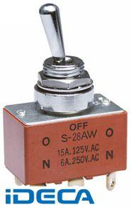 FP62480 トグルスイッチ基本レバー 10個セット