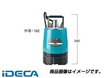 GV86052 「直送」【代引不可・他メーカー同梱不可】 工事用水中ポンプ