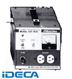 【個数:1個】HV13721 「直送」【代引不可・他メーカー同梱不可】 AVR定電圧電源装置