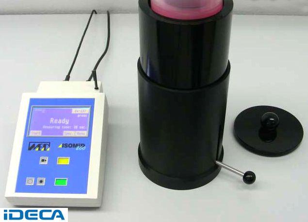 CU27098 食品中放射能検査装置