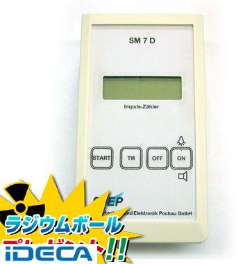 EU84958 デジタル式放射線量測定器