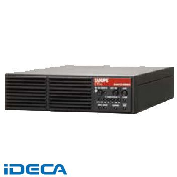 GN79263 「直送」【代引不可・他メーカー同梱不可】 UPS 無停電電源装置 据置ラックマウント兼用タイプ