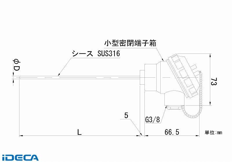 【個数:1個】JN48203 端子箱形シース白金測温抵抗体
