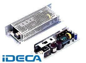JP39158 AC-DCコンバータ スイッチング電源 基板単体タイプ シャーシ付