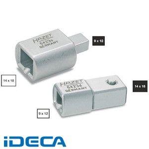 【納期-通常7日以内に発送(在庫切れ時-約2ヶ月)】DP25845 インサートアダプター