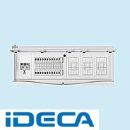 BM47567 直送 代引不可・他メーカー同梱不可 HCB3E-T HCB形ホーム分電盤・スペース×3付