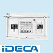 品質は非常に良い 太陽光発電システム用 CS29913 ・他メーカー同梱 二次送りタイプ HCB3E-S3/S2 直送 【ポイント10倍】:iDECA 店-DIY・工具