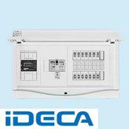 激安特価  【ポイント10倍】:iDECA 店 DS67784 HCB3WE-EM 電子式WHM付ホーム分電盤 直送 ・他メーカー同梱-DIY・工具