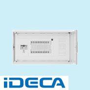 2019年最新入荷 露出・埋込共用型・スペース付 HMB3E-N ER13292 直送 漏電ブレーカ ・他メーカー同梱 【ポイント10倍】:iDECA 店-DIY・工具