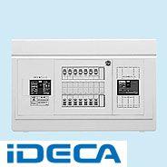 最安値挑戦! 直送 【ポイント10倍】:iDECA 店 二次送りタイプ 太陽光発電システム用 ・他メーカー同梱 FR25811 HPB3E-S3/S2-DIY・工具