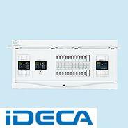 GN56420直送[HCB3E-FCS]家庭用燃料電池+太陽光発電システム用