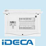 JS85682 直送 代引不可・他メーカー同梱不可 HCB3E-MP 感震リレー付・MPタイプ