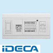 KW32223 直送 代引不可・他メーカー同梱不可 HPB13E-N HPB形ホーム分電盤・スペース付
