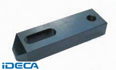 【あす楽対応】JR85124 ねじ穴付ストラップクランプ 使用ボルトM24 全長250
