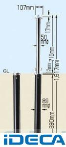 AV54409 直送 代引不可・他メーカー同梱不可 GS-5L【キャンセル不可】