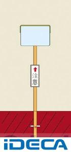 CR03766「直送」【代引不可・他メーカー同梱不可】 角SS68【キャンセル不可】