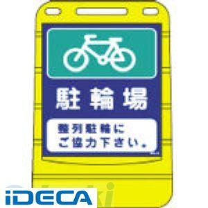 EW65642 直送 代引不可・他メーカー同梱不可 BPS-16【キャンセル不可】