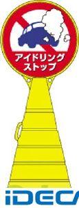FT18787「直送」【代引不可・他メーカー同梱不可】 RP-13【キャンセル不可】