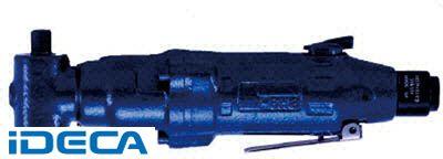 【個数:1個】HP27587 直送 代引不可・他メーカー同梱不可 アングルインパクトレンチ 6mm 20315【キャンセル不可】