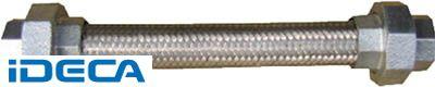 【個数:1個】HR45455 「直送」【代引不可・他メーカー同梱不可】 NFK ユニオンカラー式フレキ ユニオンFCMB 65A×700L