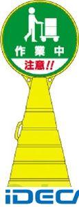 JN82071「直送」【代引不可・他メーカー同梱不可】 RP-18【キャンセル不可】