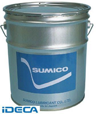 JU33487 16kg グリース(耐熱・高荷重用) モリウレアグリースNo.1 JU33487 16kg, イーシスユニフォーム:11706a6a --- sunward.msk.ru