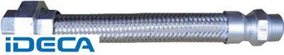 【個数:1個】BL45211 「直送」【代引不可・他メーカー同梱不可】 NFK ユニオン・ニップル型フレキ 継手FCMB 40A×1000L