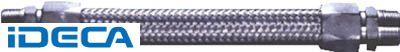 【個数:1個】DR80327 「直送」【代引不可・他メーカー同梱不可】 NFK 防振ジョイント フランジSS400 40A×900L