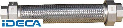 【個数:1個】EU06115 「直送」【代引不可・他メーカー同梱不可】 NFK ユニオン無溶接式フレキ ALLSUS304 25A×400L