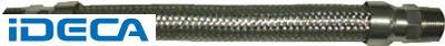 【個数:1個】EV47774 「直送」【代引不可・他メーカー同梱不可】 NFK 固定ニップル型フレキ ALLSUS304 50A×400L