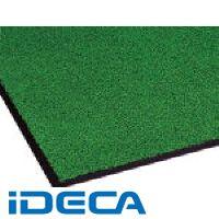 【個数:1個】HR61580 ニュートレビアン1500×2400mm緑