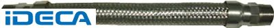 【個数:1個】KU38912 「直送」【代引不可・他メーカー同梱不可】 NFK 固定ニップル型フレキ ALLSUS304 40A×800L