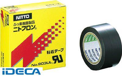 JV44024 ニトフロン粘着テープ No.903UL 0.18mm×100mm×10m