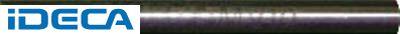 KL02143 丸バイト【キャンセル不可】