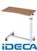 ES14921 ベッドサイドテーブルSL 710