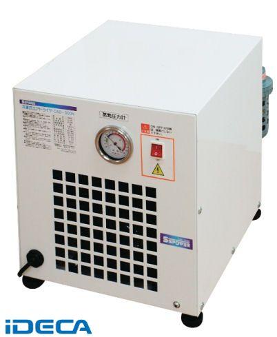 GP67750 冷凍式エアードライヤ