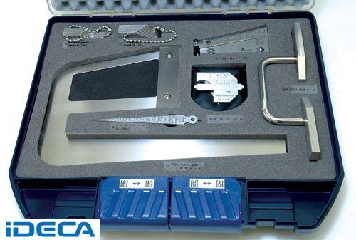 KP36484 鉄骨精度測定器具 7点セット