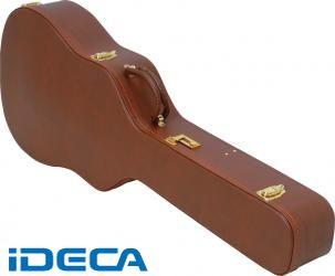 【個数:1個】CU51682 ギター用ハードケース