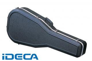 【個数:1個】GS28893 アコースティックギター用ハードケース