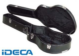 【個数:1個】HL65731 クラシックギター用ハードケース