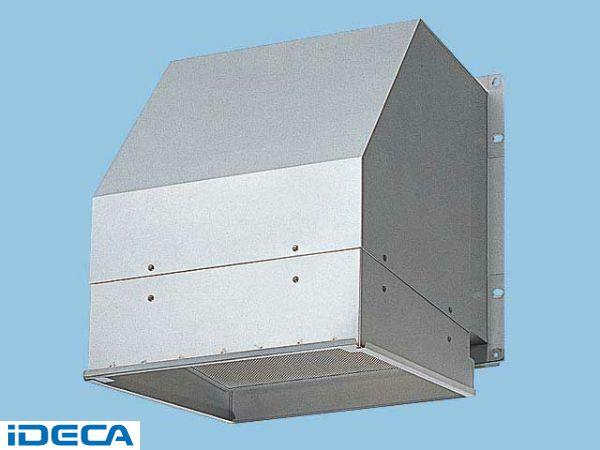 EU22992 有圧換気扇・産業用換気扇
