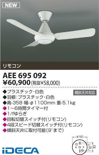 HU35099 インテリアファン