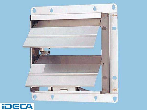 AS61055 有圧換気扇・産業用換気扇