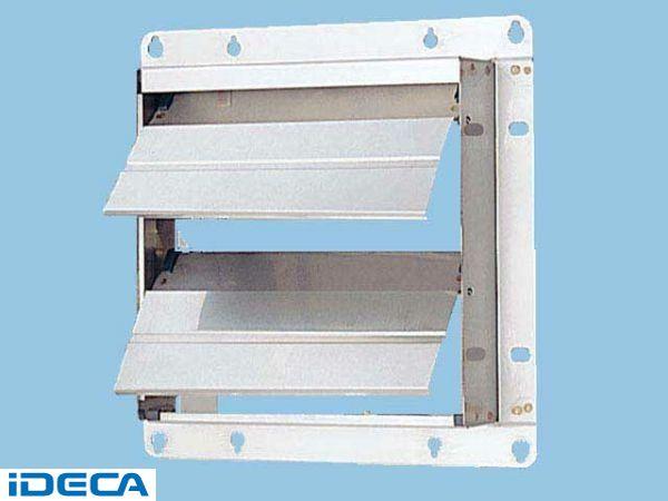 CU88909 有圧換気扇・産業用換気扇