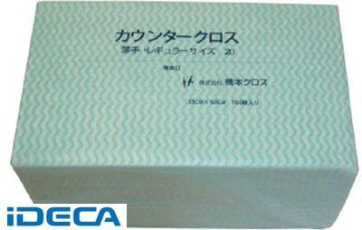 DV64898 カウンタークロス 900枚【送料無料】