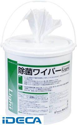 HU18165 除菌ワイパーライト 280枚×4本【送料無料】